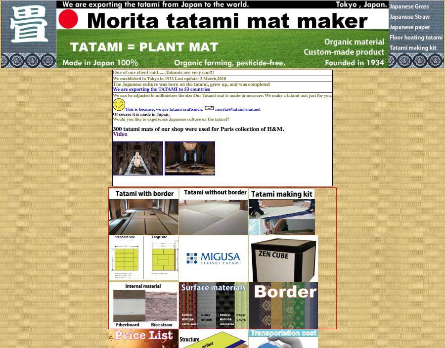 キャプチャ画像 英語版の森田畳店のホームページ
