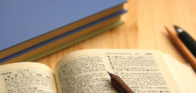 大学入試、英語の民間試験の活用見送り