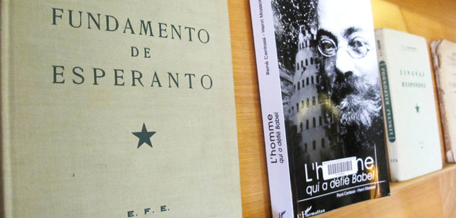 人工的な国際共通語「エスペラント」〜外国語学習と国際平和〜
