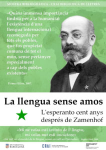 スペインのバルセロナ大学で開催されたザメンホフ氏の書誌展覧会チラシ