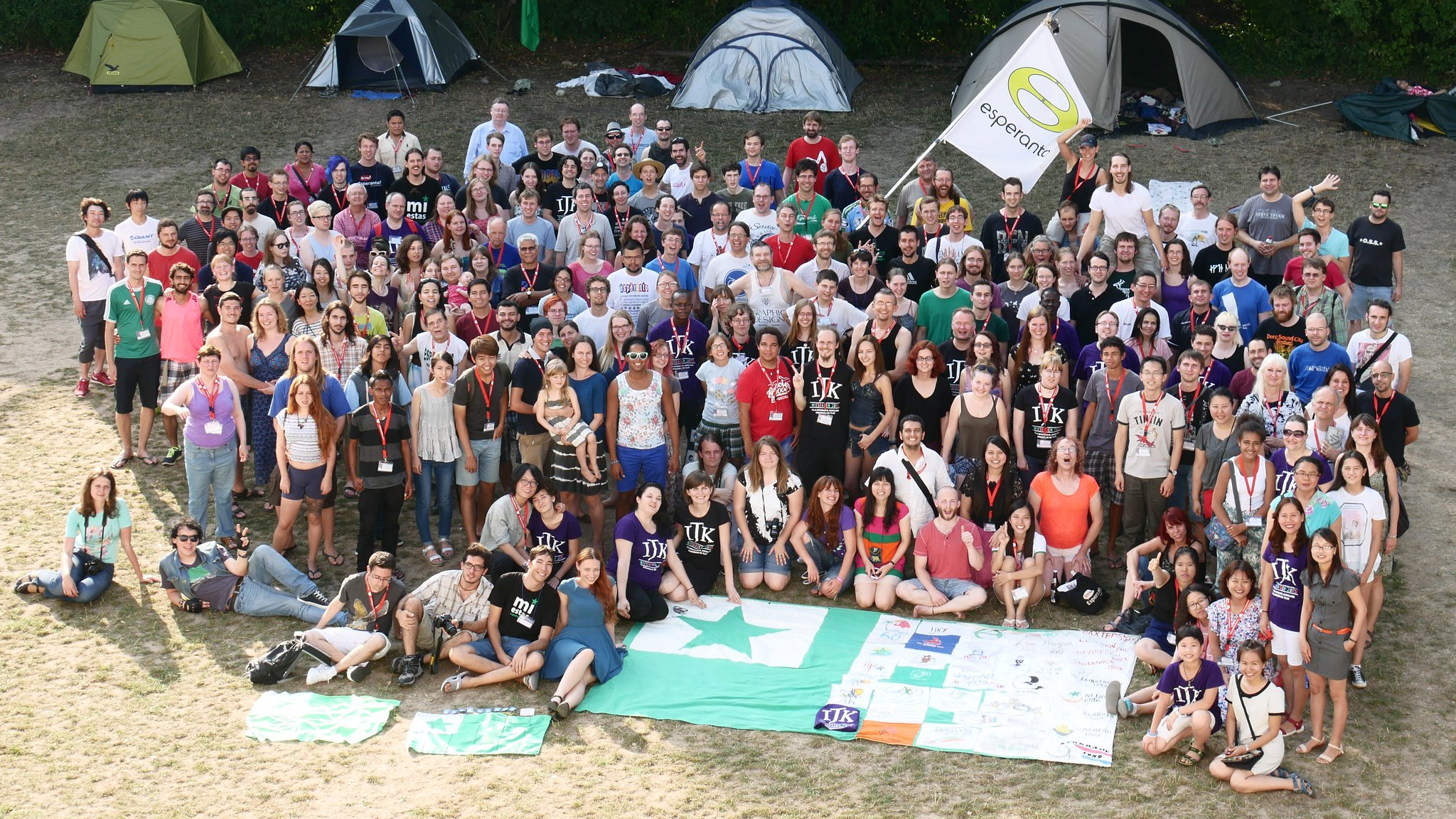 国際青年エスペラント大会