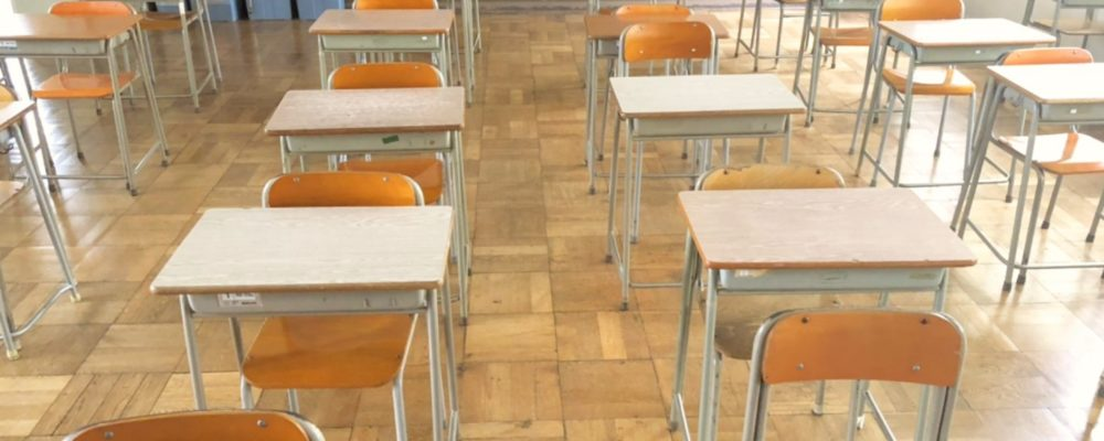 イメージ画像|小学校の英語教育