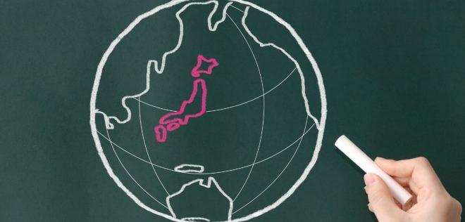 共通語と方言の使い分けは国際理解への第一歩