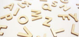 正しい英語の発音ってどんな発音?