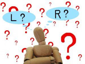 LとRの聞き分けは難しい|イメージ画像