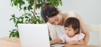 家庭学習のイメージ