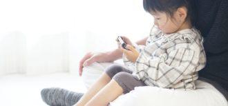 イメージ画像|親子で映像を見ることで学習効果が高まる