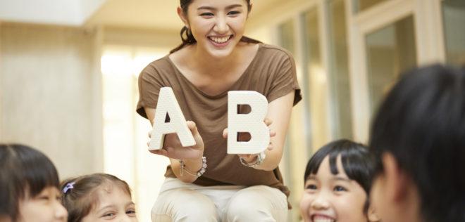 「評価」=「テスト」ではない 〜英語嫌いの小学生を増やさないために〜