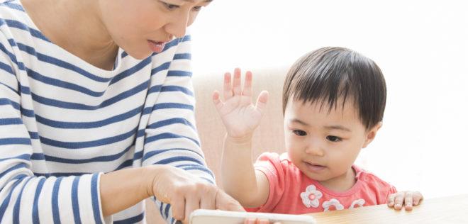 「乳幼児は映像を見てはいけない」は本当か?