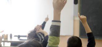 小学校の授業のイメージ画像