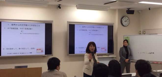 「教え方」と「学び方」が変わるCLIL授業 〜日本の良さを活かして次世代の人材を育てる〜(前編)