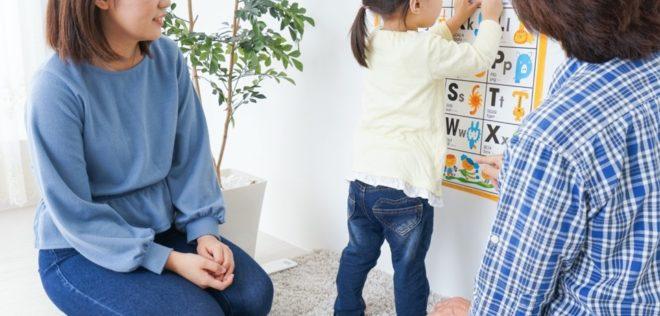 「親子で一緒に」が子どもの言語発達をサポート