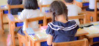 小学校におけるイマージョン教育のイメージ画像