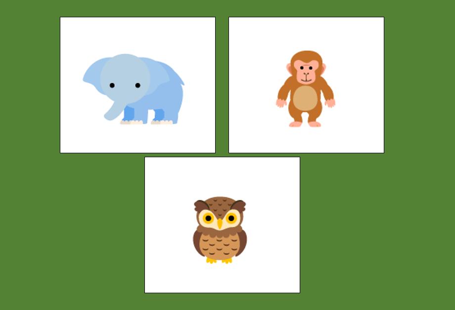 動物の絵カードのサンプル画像