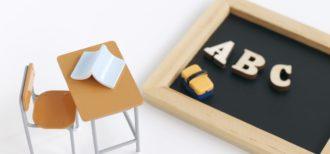 小学校の英語教育のイメージ画像