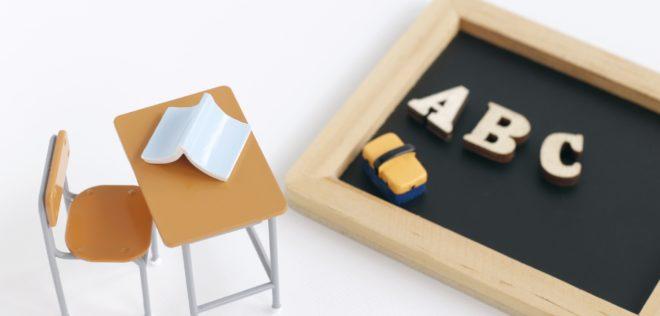 児童の英語学習を見守り自律を促す評価方法「ポートフォリオ」の可能性について