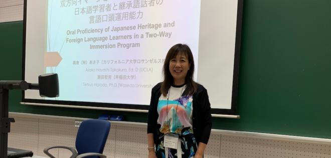 アメリカで実践されている日本語イマージョン教育~UCLA林(高倉)あさこ講師インタビュー(後編)~