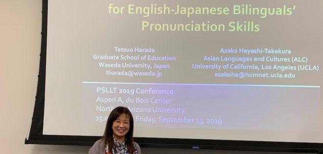 アメリカで実践されている日本語イマージョン教育~UCLA林(高倉)あさこ講師インタビュー(前編)~