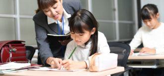 小学校の英語授業のイメージ写真