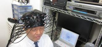 立命館大学 田浦先生の研究のイメージ写真